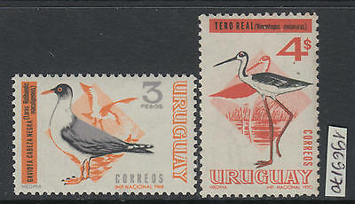 XG-S830 URUGUAY - Birds, 1969 1970, 2 Values MNH Set