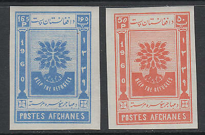 XG-S831 AFGHANISTAN - Refugee Year, 1960 2 Values, Imperf. MNH Set