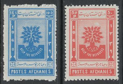 XG-G183 AFGHANISTAN - Refugee Year, 1960 2 Values MNH Set
