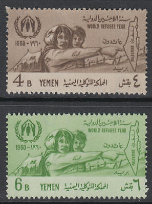 XG-G192 YEMEN - Refugee Year, 1960 2 Values MNH Set