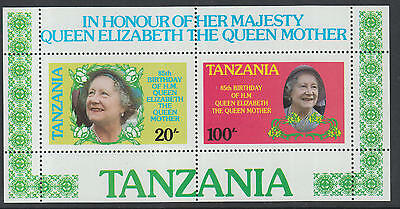XG-G196 TANZANIA - Royalty, 1985 Queen Mother 85Th Birthday Green MNH Sheet