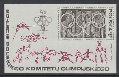 XG-G339 OLYMPIC GAMES - Poland, 1979 Committee 60Th Anniversary MNH Sheet