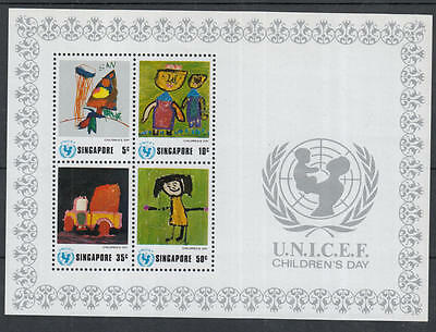 XG-G724 SINGAPORE IND - Unicef, 1974 Chiildren Day, Drawings Paintings MNH Sheet