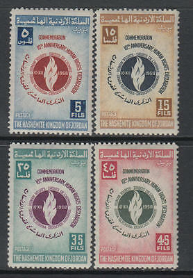 XG-T084 JORDAN - Human Rights, 1958 4 Values MNH Set