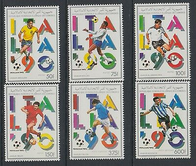 XG-T290 COMOROS IND - Football, 1990 Italy '90 World Cup MNH Set