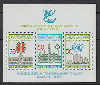 XG-T386 BULGARIA - United Nations, 1986 Conference, Architecture MNH Sheet