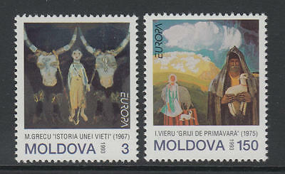 XG-T899 MOLDOVA - Europa Cept, 1993 Paintings MNH Set