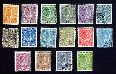 MONTENEGO 1913 KING NICHOLAS 1st ISSUE: 16 STAMPS MINT OR USED:  See Scan