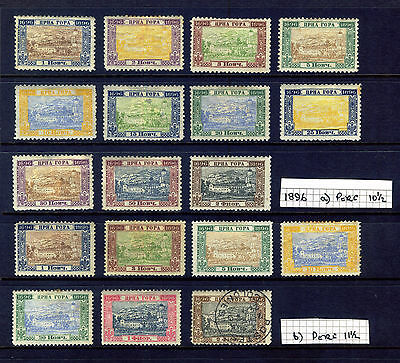 MONTENEGO 1896  CETTINJE MONASTERY ISSUE: 18 STAMPS MINT OR USED:  See Scan