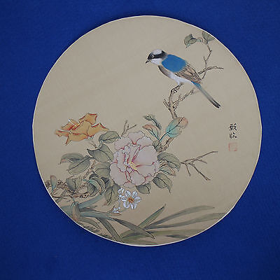 Bird sitting on a branch SIGNED Japanese watercolour on silk painting