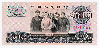 CHINA-PEOPLES REPUBLIC 1965 ISSUE 10 YUAN CRISP NOTE XF.PICK#877a.