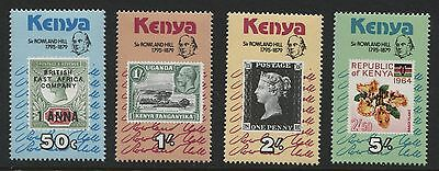 Kenya : 1979 Rowland Hill Death Centenary set of 4 stamps SG164-167 MNH ZZ325