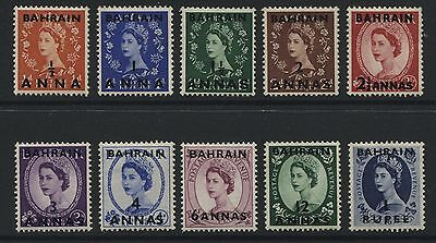 Bahrain: 1952-54 QE2 set of 10 stamps to 1 rupee on 1/6d SG80-89 LMM ZZ118