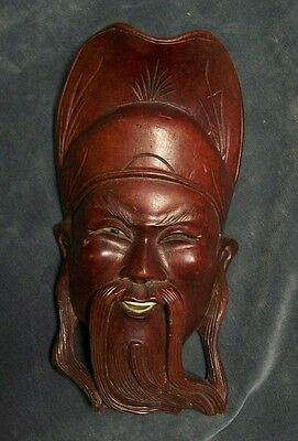 CINA (China): Beautiful Chinese mask carved in wood