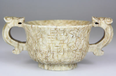 Antique Chinese Jade Celadon Russet Stone Carved Bowl Cup Vase - Qing 17th 18th