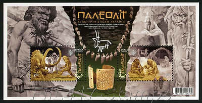 """2017 Ukraine,""""Palaeolithic age"""", block of two stamps - MNH."""