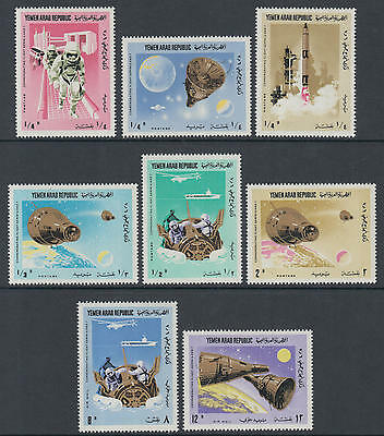 XG-H244 YEMEN - Space, 1966 Gemini 6-7, 8 Values MNH Set