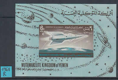 XG-H289 YEMEN - Space, 1964 Honouring The Astronauts, Imperf. MNH Sheet
