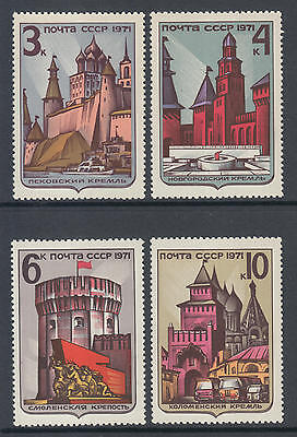 XG-H602 RUSSIA - Architecture, 1971 Historical Monuments, 4 Values MNH Set