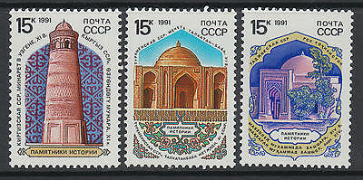 XG-H626 RUSSIA - Architecture, 1991 Historical Monuments, 3 Values MNH Set