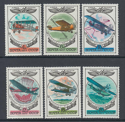 XG-H710 AVIATION - Russia, 1977 Airmail, History Of National Engineering MNH Set