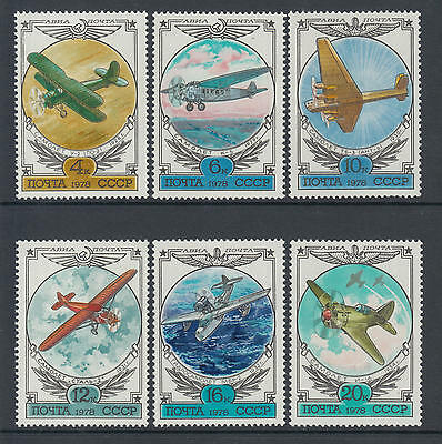 XG-H727 AVIATION - Russia, 1978 Airmail, History Of National Engineering MNH Set