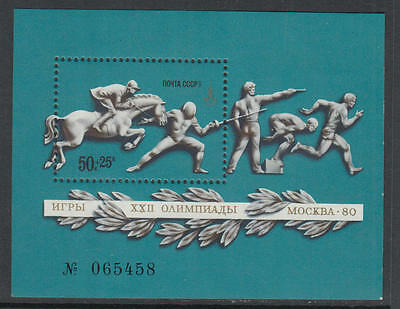 XG-H854 OLYMPIC GAMES - Russia, 1977 Moscow 1980 MNH Sheet