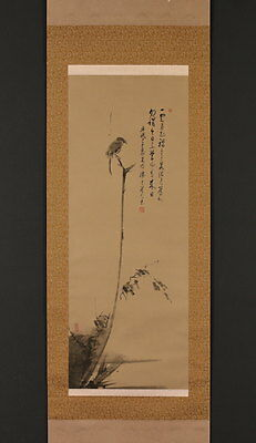 2253jcMc Japanese antique repro hanging scroll Miyamoto Musashi BIRD