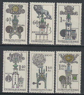 XG-I032 CZECHOSLOVAKIA - Architecture, 1970 Old House Signs MNH Set
