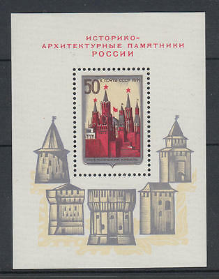 XG-U606 RUSSIA - Architecture, 1971 Monuments Of Russia MNH Sheet