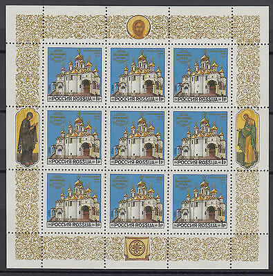 XG-U735 RUSSIA - Architecture, 1992 Moscow Cathedrals Minisheet MNH