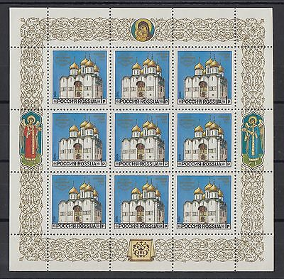 XG-U737 RUSSIA - Architecture, 1992 Moscow Cathedrals Minisheet MNH