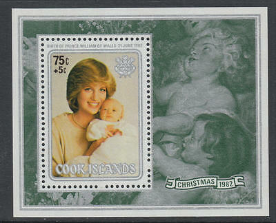 XG-I620 COOK ISLANDS IND - Lady Diana, 1982 Birth Of Prince William MNH Sheet