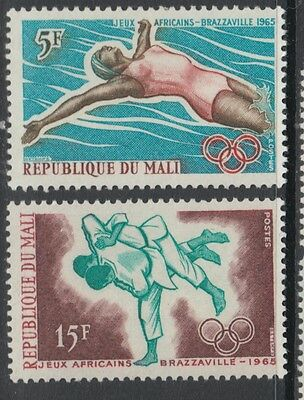 XG-I795 MALI IND - Sports, 1965 Brazzaville African Games MNH Set