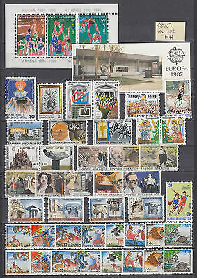 XG-V067 GREECE - Year Set, 1987 Complete As Per Scan MNH