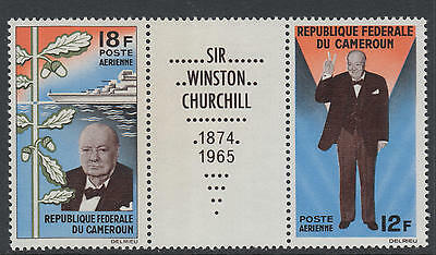 XG-I849 CAMEROON IND - Churchill, 1965 Memorial, 2 Values Strip MNH Set