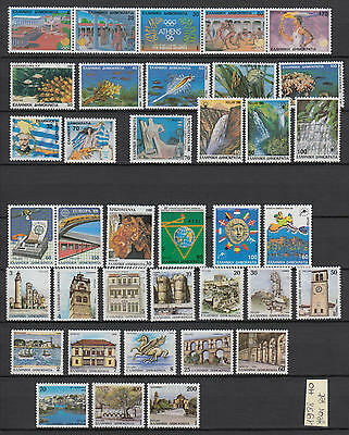 XG-V069 GREECE - Year Set, 1988 Complete As Per Scan MNH