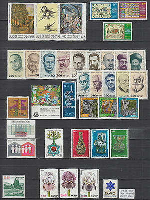 XG-J013 ISRAEL - Year Set, 1978 Complete As Per Scan, Flowers... MNH