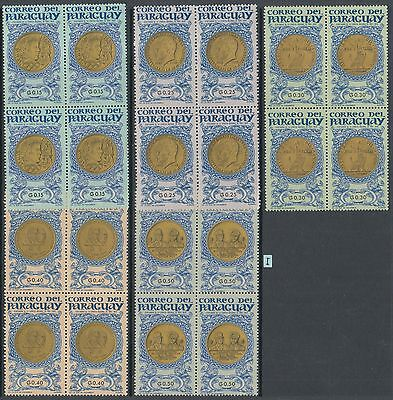 XG-J035 PARAGUAY - Coins, 1965 And Medals, Blocks Of 4 Postage MNH Set