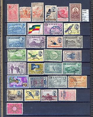 Stamps Lot Ethiopia  Used  (L14042)