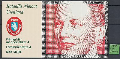 XG-J117 GREENLAND - Flowers, 1995 Christmas, Complete MNH Booklet
