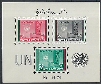 XG-J412 AFGHANISTAN - United Nations, 1961 Building MNH Sheet