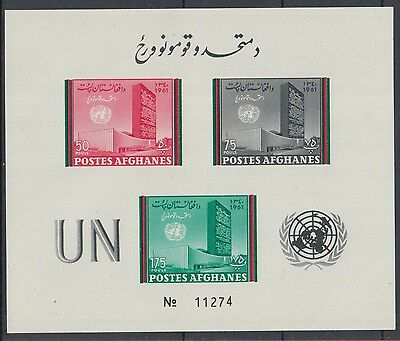 XG-J413 AFGHANISTAN - United Nations, 1961 Building, Imperf. MNH Sheet