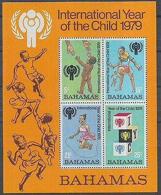 XG-K125 BAHAMAS IND - Children, 1979 International Year Of The Child MNH Sheet