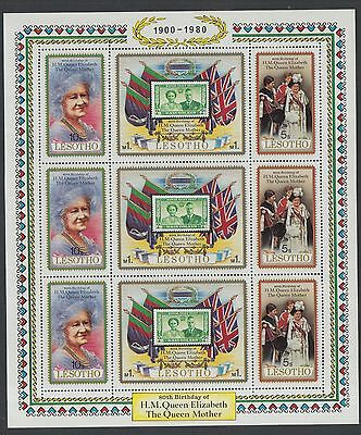 XG-K173 LESOTHO - Royalty, 1980 Queen Elizabeth II 80Th Birthday MNH Sheet