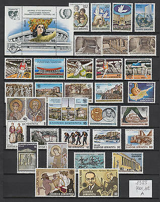 XG-V543 GREECE - Year Set, 1985 Complete As Per Scan MNH