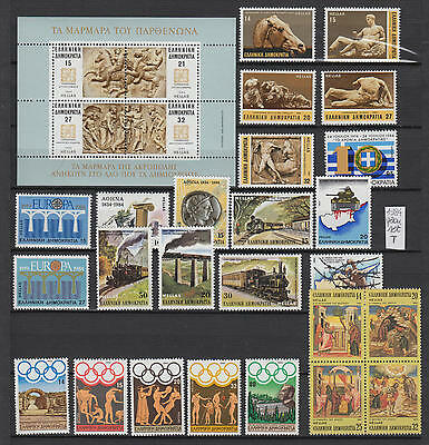 XG-V545 GREECE - Year Set, 1984 Complete As Per Scan MNH