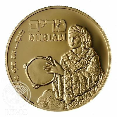 Miriam Bronze Medal 2010 Official Medals 40 mm Unique Collectible Gift