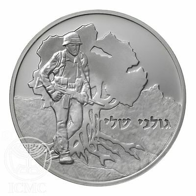 Golani Brigade Silver Medal 2003 Official Medal 38.6 mm Collectible Gift