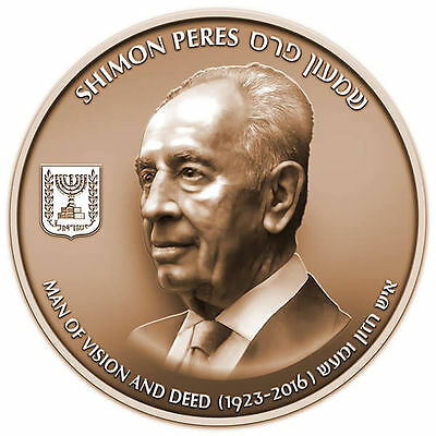 Bronze Medals Official Shimon Peres - 48mm 2017 Collectible Gift